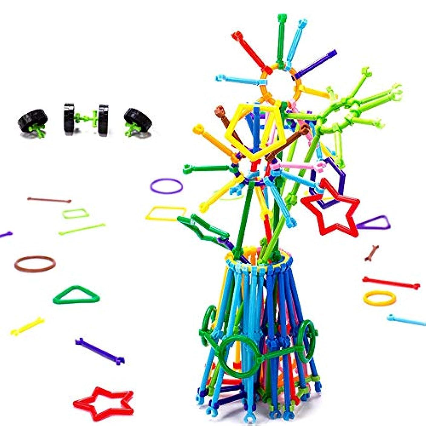 うがい基本的な申請中積み木玩具 キッズ3-12歳600マジックワンドブロック組み立てプラスチックスペルインサートブロック子供用おもちゃ 知育玩具 贈り物 誕生日お祝い クリスマスプレゼント (Color : Multi-colored, Size : One size)