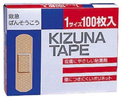 救急絆創膏キズナテープ