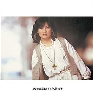 思い出は美しすぎて【Blu-spec CD2】