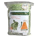 牧草市場 スーパープレミアム チモシー 1番刈り牧草 500g うさぎ、モルモットなど (30年度産新刈り)