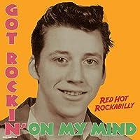 Got Rockin' on My Mind [12 inch Analog]