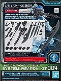 1/144 ガンダムベース限定 システムウェポンキット 004 機動戦士ガンダム