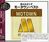 恋はあせらず~モータウン・ベスト・セレクション ユーチューブ 音楽 試聴