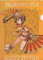 クリアファイル SEGA 魔法少女まどかマギカ マギアレコード 由比鶴乃