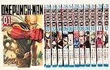 ワンパンマン コミック 1-12巻セット (ジャンプコミックス)