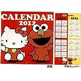 【ハローキティ】【セサミストリート】ウォールカレンダー(L)★キティ×セサミ★【2012年カレンダー】【壁掛け】