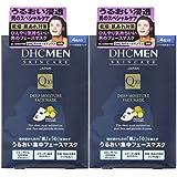【セット品】DHC MEN(男性用) ディープモイスチュア フェースマスク 4枚 2個セット