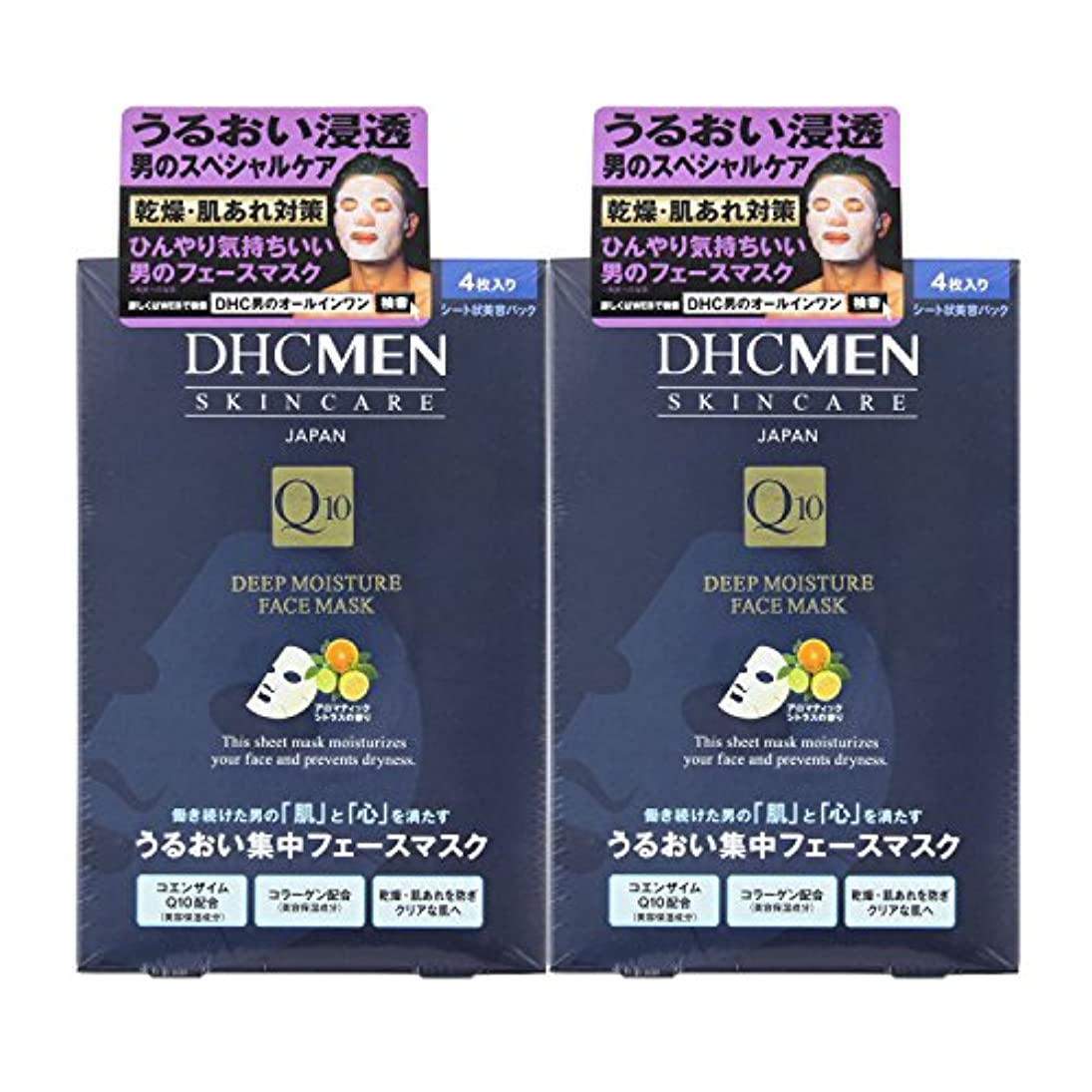 ポンド災難将来の【セット品】DHC MEN(男性用) ディープモイスチュア フェースマスク 4枚 2個セット