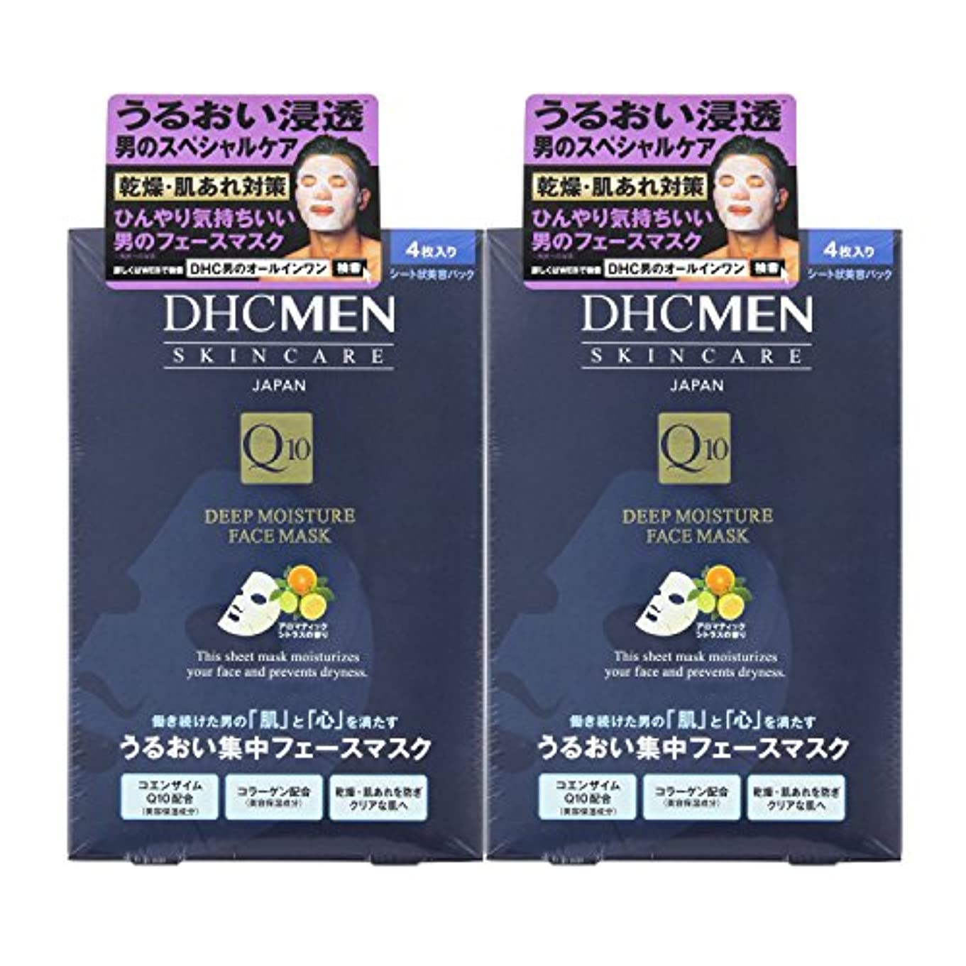 老人現代発明【セット品】DHC MEN(男性用) ディープモイスチュア フェースマスク 4枚 2個セット