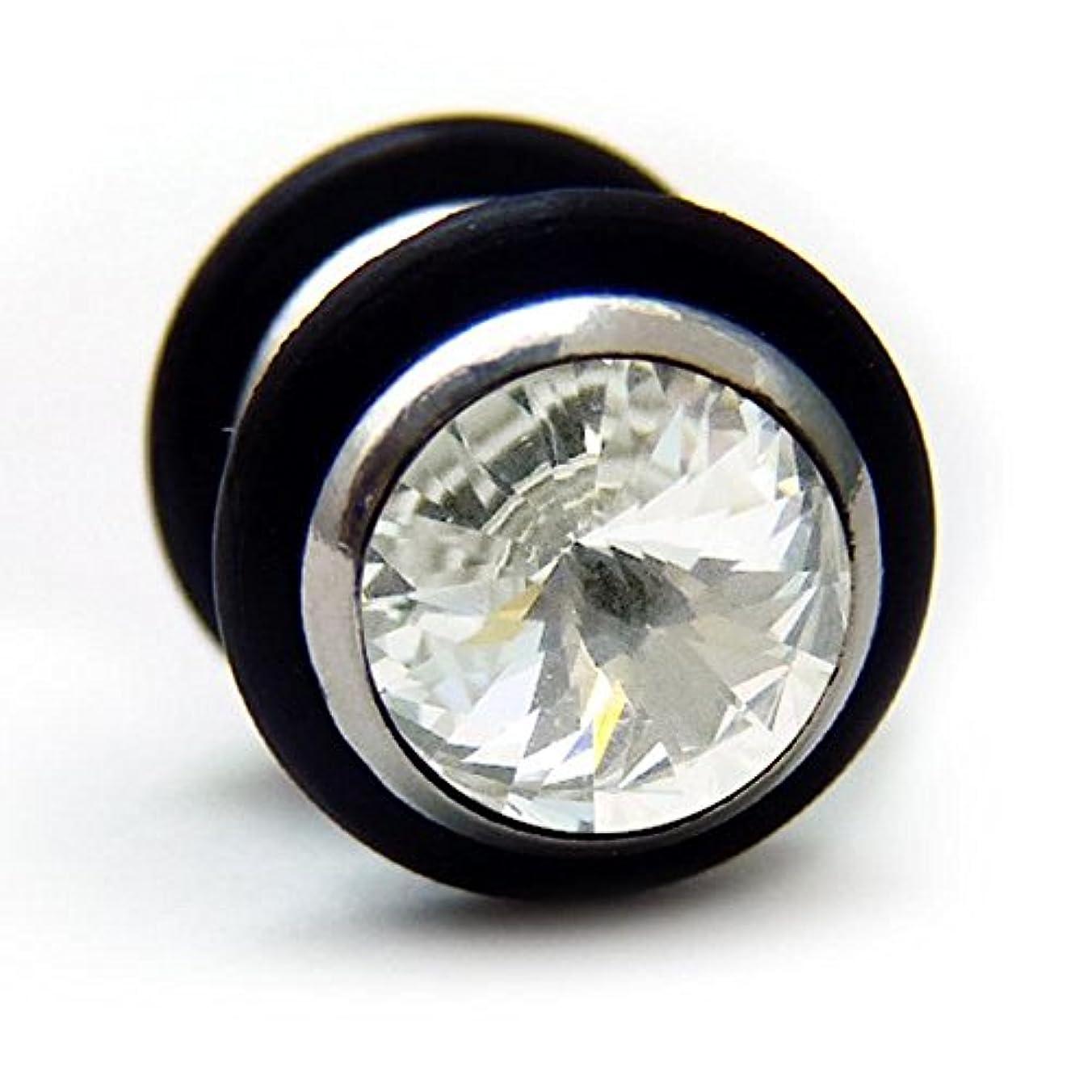 デザート触手句スワンユニオン swanunion 黒丸型 片耳 磁石 マグピ ステンレス製 フェイクピアス fp21-L