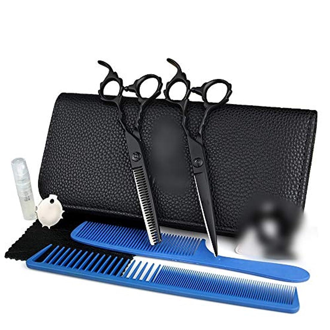 祝福特性ボーナス理髪用はさみ 6.0インチヘアプロフェッショナルブラックフラット+歯はさみセットはさみツール髪カット鋏ステンレス理髪はさみ (色 : 黒)