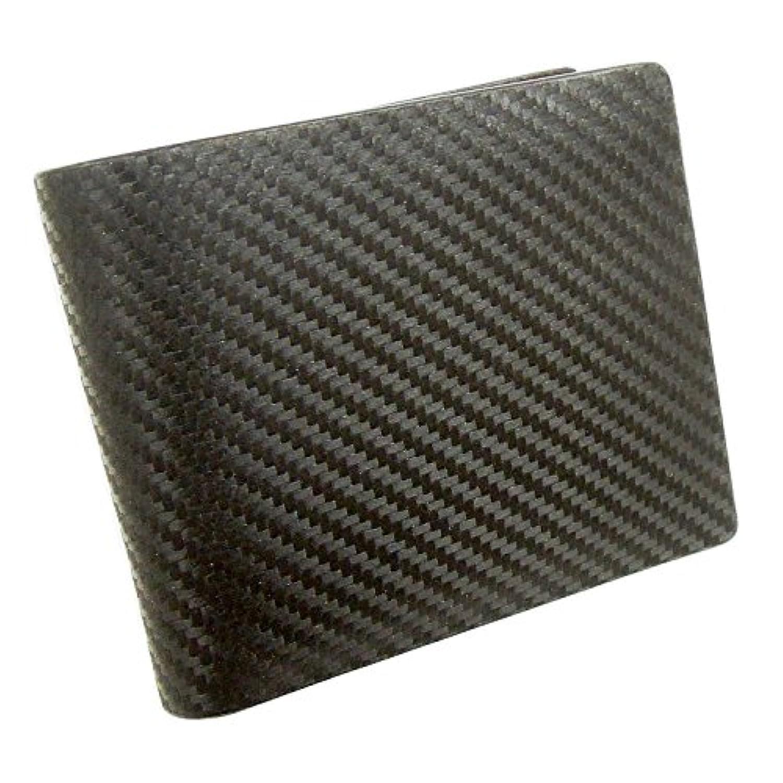 dunhill 【ダンヒル】 シャーシ 二つ折財布 L2H232A NEW ブラック/ブラウン [並行輸入品]