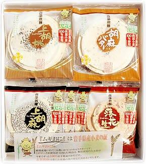 南部煎餅 ごま・落花生&うす焼き 胡麻・バター22枚 ギフト箱入り (ムギおに) 志賀煎餅 (5箱)