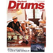 Rhythm & Drums magazine (リズム アンド ドラムマガジン) 2012年 08月号 [雑誌]