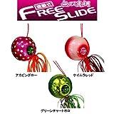ハヤブサ(Hayabusa) メタルジグ フリースライド VSヘッド 45g P565 #16 グリーンチャートホロ