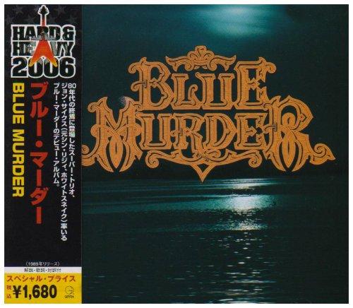 ブルー・マーダー