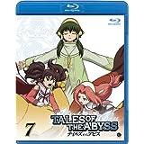 テイルズ オブ ジ アビス 7 [Blu-ray]