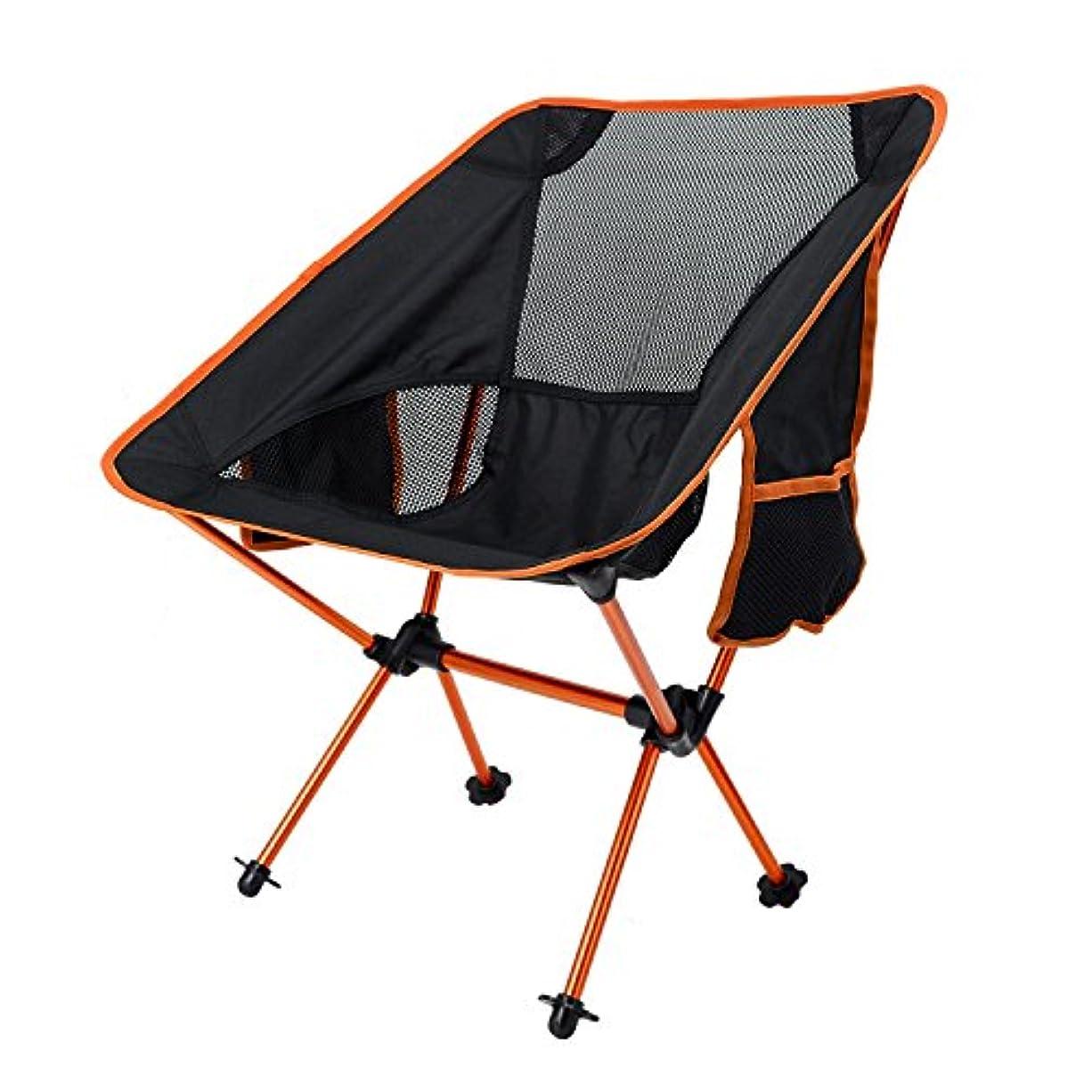 起きて人事悪性Panegy アウトドアチェア 折りたたみ椅子 キャンプ 椅子 コンパクト アルミ製 超軽量 釣り 登山 バーベキュー 携帯便利 背もたれ 耐荷重 150kg オレンジ