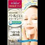 【まとめ買い】プレサシートマスクパールエキス ×2セット