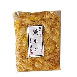 姫かしわ 京都 鶏ポン 110g×1袋 成見家 鳥ポン