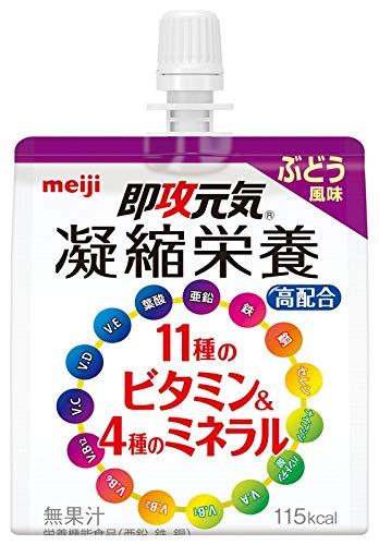 即攻元気ゼリー 凝縮栄養 11種のビタミン&4種のミネラル 150g×6個 即攻元気 明治 2630327