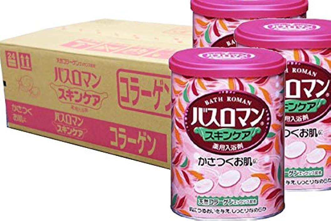 潮アクロバット信者アース製薬 バスロマン スキンケア コラーゲン 680g(入浴剤)×12点セット (4901080535610)