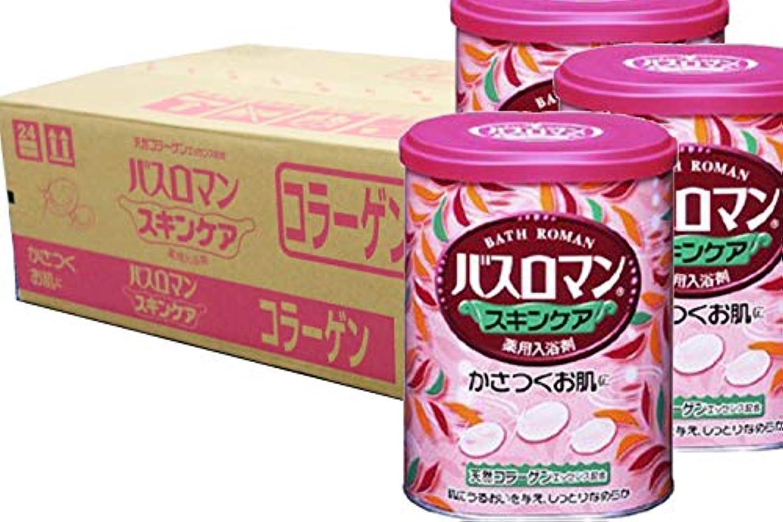 排泄物ウェイトレススカイアース製薬 バスロマン スキンケア コラーゲン 680g(入浴剤)×12点セット (4901080535610)