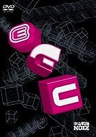 宇宙戦隊NOIZ クリップ集 E T C~et cetera~ [DVD](在庫あり。)