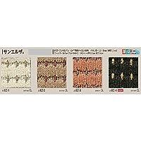 サンゲツカーペット サンエルザ 色番EZ-3 サイズ 220cm 円形 〔防ダニ〕 〔日本製〕