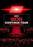 2019 iKON CONTINUE TOUR ENCORE IN SEOUL(完全限定生産)
