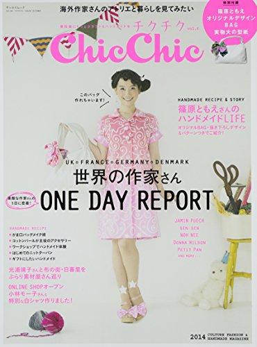chic chic -チクチク- 6 (SAN-EI MOOK)の詳細を見る