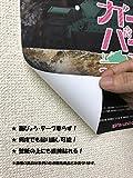 絵画風 壁紙ポスター (はがせるシール式) カワサキ KZ1000S Z1000S1 ローソン 1982年 スーパーバイク キャラクロ KZS1-001W2 (ワイド版 603mm×376mm) 建築用壁紙+耐候性塗料 画像
