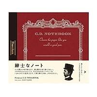 アピカ プレミアムCD ノート 方眼罫 別寸 CDS80S