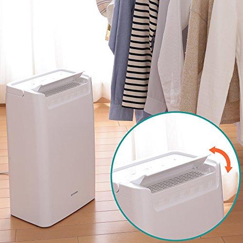 アイリスオーヤマ 衣類乾燥除湿機 除湿量 5.5L DCE-6515