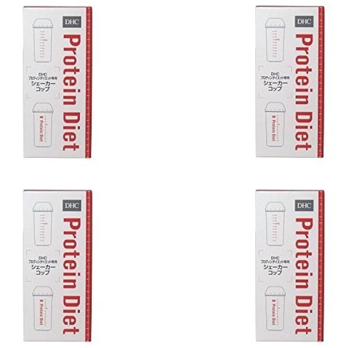 謙虚起訴する雷雨【まとめ買い】DHC プロティンダイエット専用シェーカーコップ 1個【×4セット】