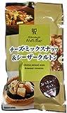 Nuts Bar チーズ・ミックスナッツ&シーザークルトン 38g×8袋