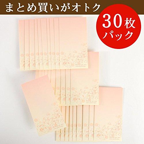 ファルベ お心付・お車代封筒 ミニョン 30枚入 /多目的封筒 結婚式