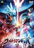 ウルトラマンギンガ 4[DVD]