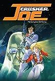 Crusher Joe Complete Ova Series [DVD] [Import] 画像