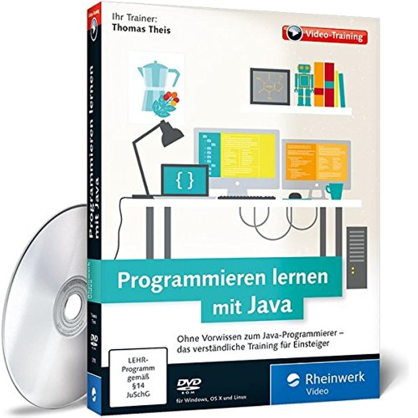 フィードバックくしゃみ危険なProgrammieren lernen mit Java: Das verstaendliche Video-Training fuer Einsteiger