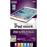 ラスタバナナ iPad mini4用液晶保護フィルム 反射防止(アンチグレア)タイプタッチガードナー T672IPM4