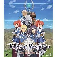 テイルズ オブ ヴェスペリア-Tales of Vesperia