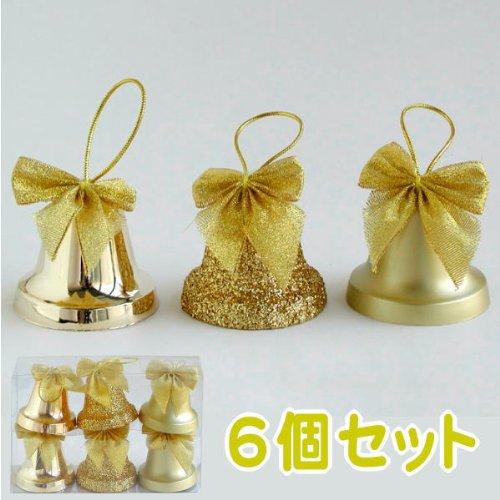 【クリスマス飾り】 リボン付き ゴールデンベル60mm 6個入り