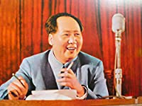 毛沢東 肖像 A3