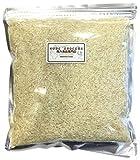 バスマティライス 1kg BASMATI RICE インド産 白米