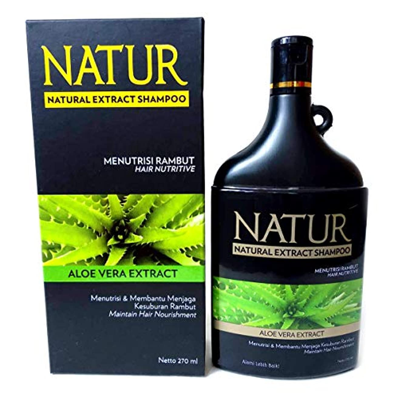 差別的悪性腫瘍聞きますNATUR ナトゥール 天然植物エキス配合 ハーバルシャンプー 270ml Aloe vera アロエベラ [海外直商品]
