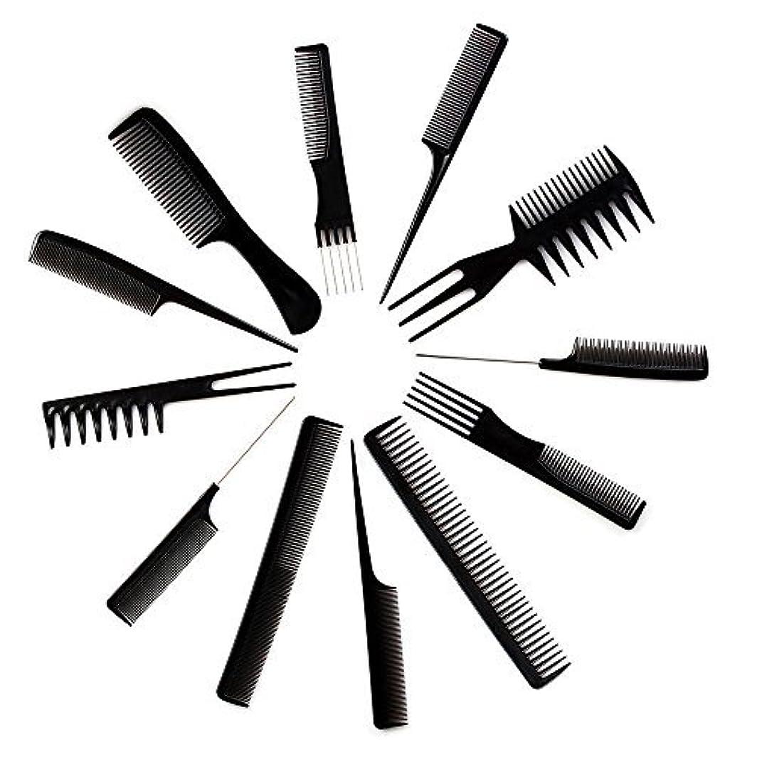 仕様ネコスーツケース10pcs Black Professional Combs Hairdressing Hair Salon Styling Barbers Set Kit [並行輸入品]