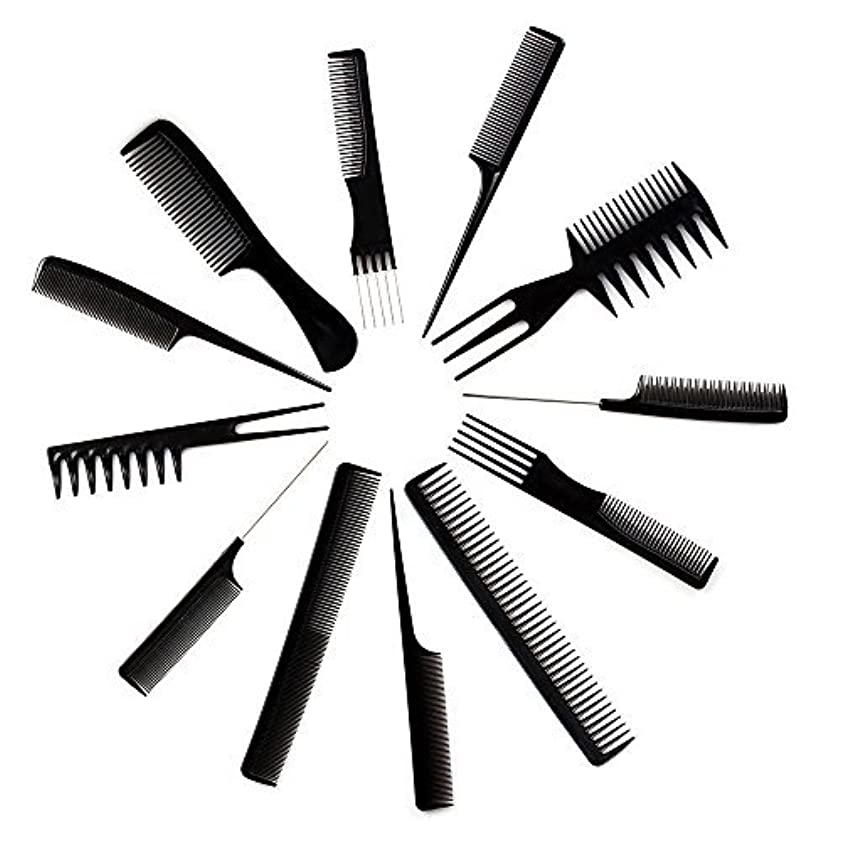 爆発物気球不屈10pcs Black Professional Combs Hairdressing Hair Salon Styling Barbers Set Kit [並行輸入品]