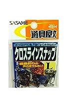 ささめ針(SASAME) P-281クロスラインナップL