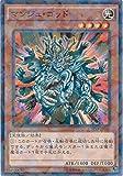 遊戯王カード SPTR-JP045 マンジュ・ゴッド パラレル 遊戯王アーク・ファイブ [トライブ・フォース]